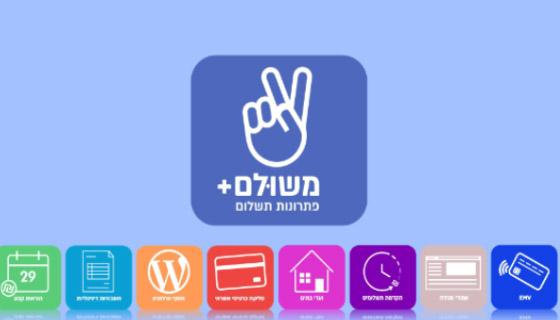 סרטון תדמית אפליקציה